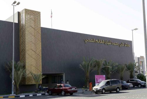 Ali Thonayan Hospital Alghanim Suliba Khat