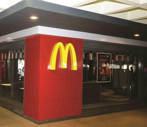McDonald's (Airport)
